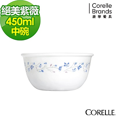 CORELLE康寧 絕美紫薇450ml中式碗
