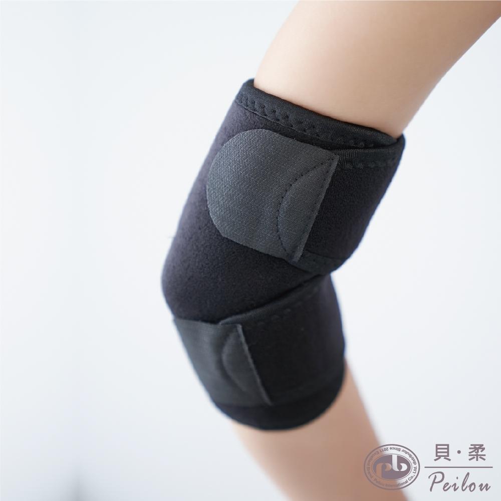 貝柔遠紅外線纏繞式調整護肘