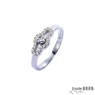 J'code真愛密碼 鑽滿貫純銀戒指