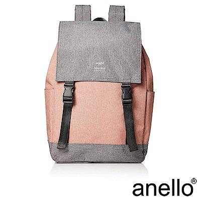 anello 高雅混色紋理休閒翻蓋式後背包 淺粉色x灰色