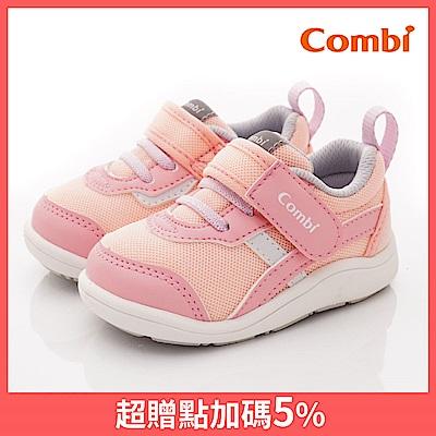 日本Combi童鞋NICEWALK 醫學級成長機能鞋C21PI粉