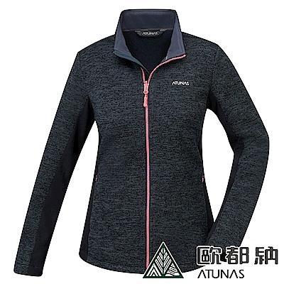 【ATUNAS 歐都納】女款質感刷毛抗風透氣彈性保暖毛感風外套A-G1842W深灰
