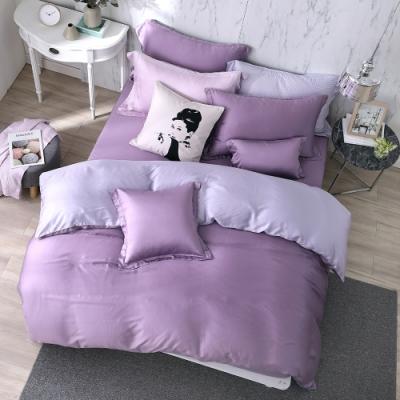 OLIVIA 玩色主義 紫 特大雙人床包兩用被套四件組 300織膠原蛋白天絲 台灣製