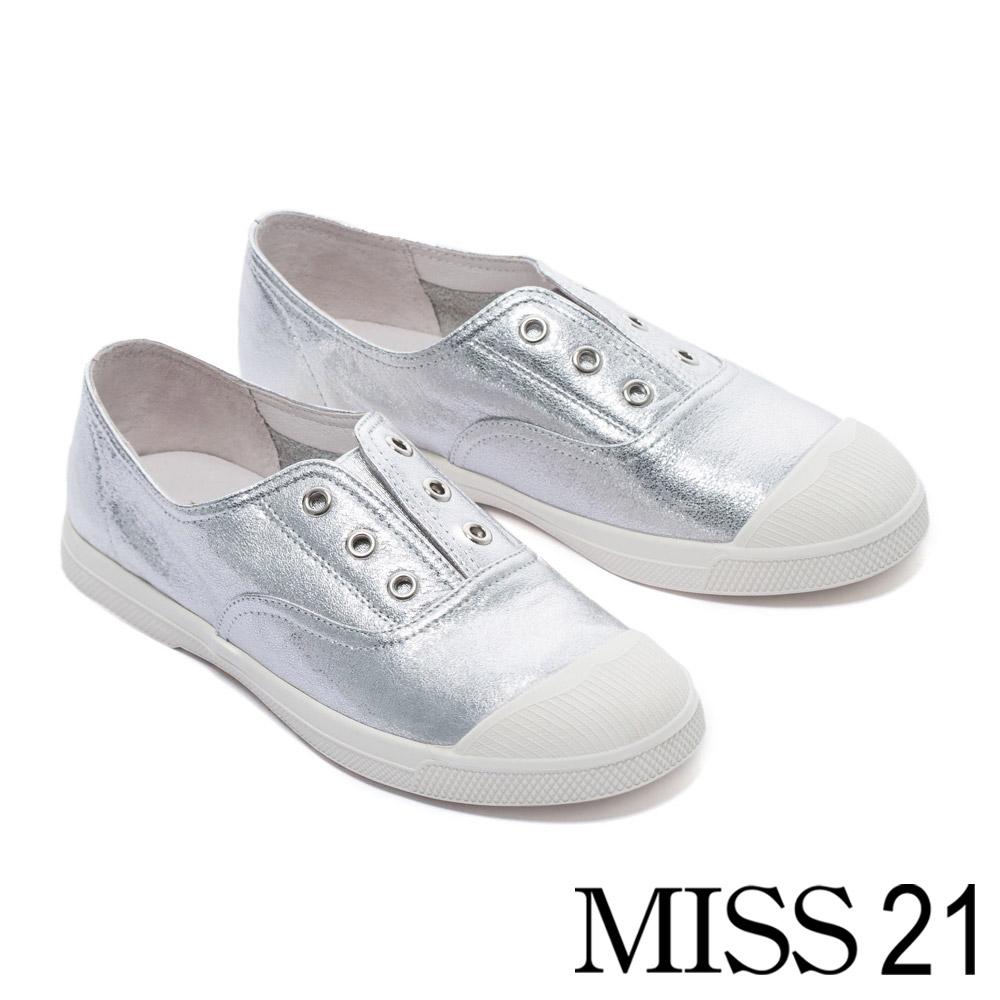 休閒鞋 MISS 21 簡約率性潮流無鞋帶造型全真皮休閒鞋-銀