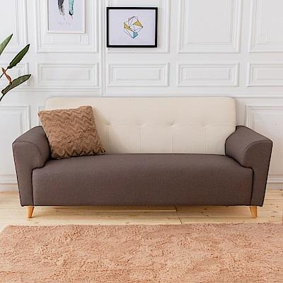 時尚屋 布萊茲三人座雙色透氣貓抓皮沙發 (共3色)