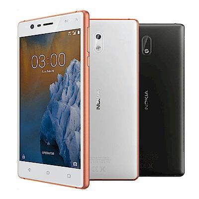 【福利品】NOKIA 3 四核心智慧手機