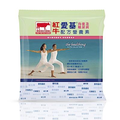 紅牛愛基 均衡及糖尿病配方營養素(3kg)