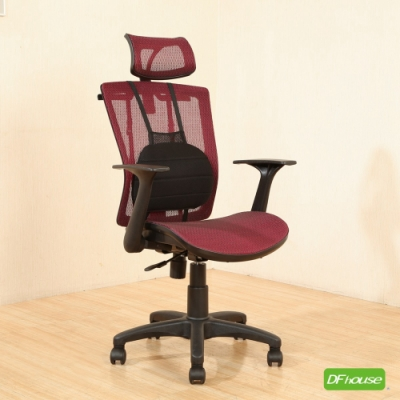 《DFhouse》曼德森-氣墊腰枕辦公椅-紅色 寬64*深64* 高107-124