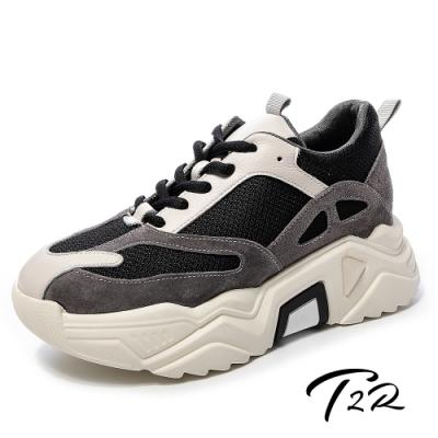T2R-正韓空運-透氣網布隱形內增高厚底老爹鞋-增高8公分-黑