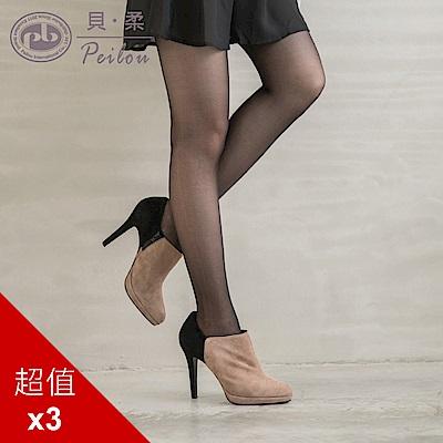 貝柔全透明超彈性透膚絲襪_4色可選(3雙組)