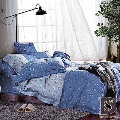 DESMOND岱思夢特大100天絲兩用被床包組藍非