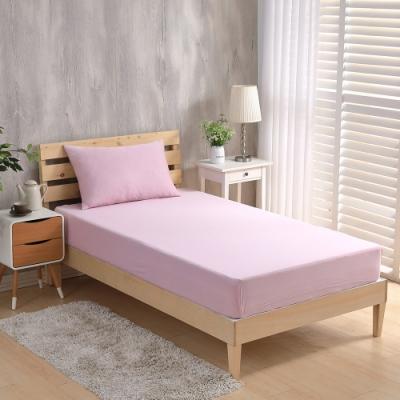 LAMINA 枕套床包組 綠能涼感紗抗菌針織-單人(條紋粉)
