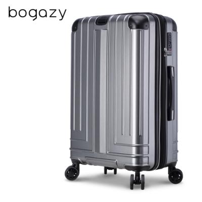 Bogazy 迷宮迴廊 25吋菱格紋可加大行李箱(時尚灰)