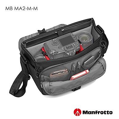 Manfrotto 郵差包 專業級II Advanced2 Messenger M