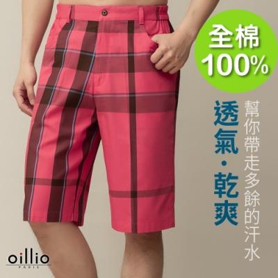 oillio歐洲貴族 男裝 休閒純棉短褲 舒適透氣 時尚格紋 親膚棉料 紅色