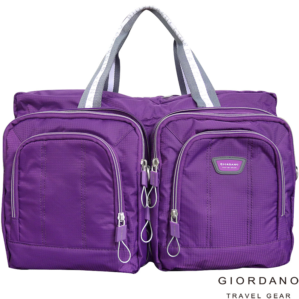 GIORDANO 佐丹奴休閒格紋多功能摺疊旅行袋(神秘紫)
