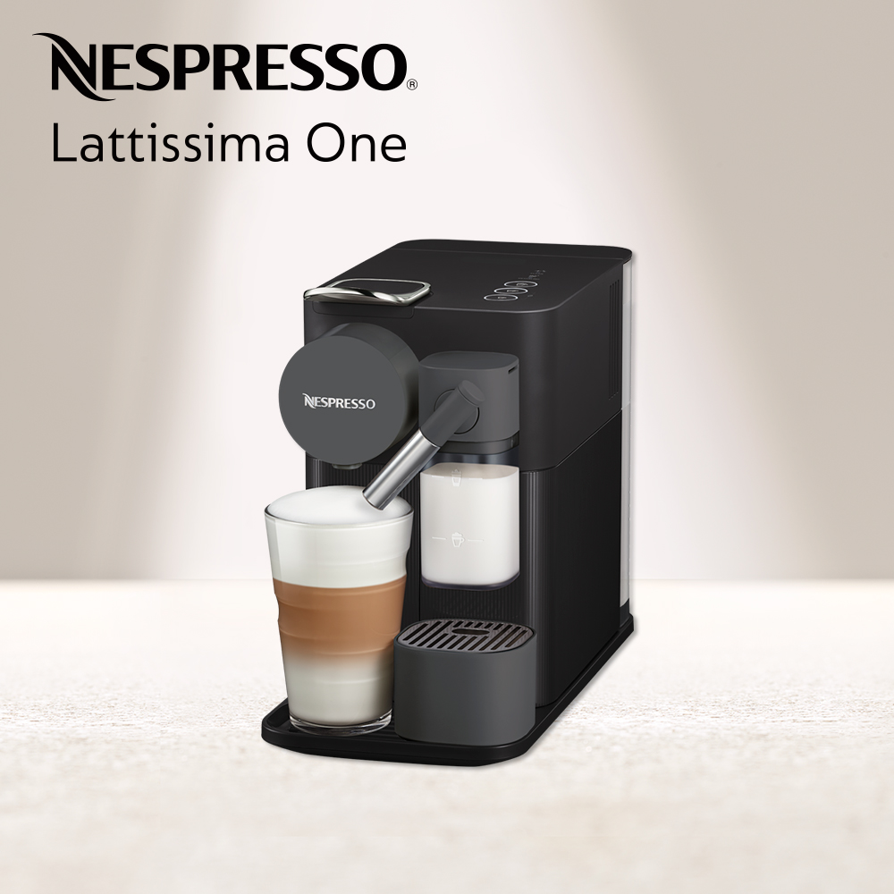 Nespresso膠囊咖啡機 Lattissima one曜石黑