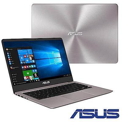 ASUS UX410UF14吋筆電(i7-8550U/128G+1TB/MX130/8G/石英灰