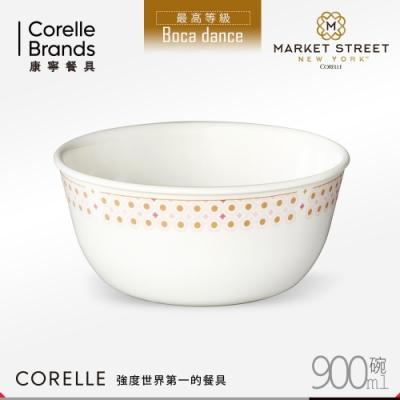 美國康寧 CORELLE 波卡舞曲900ml拉麵碗