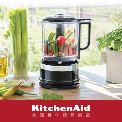 KitchenAid 5Cup 食物調理機 尊爵黑