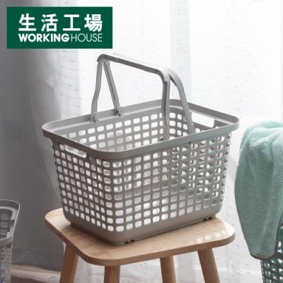 【38寵愛↗女王購物節-生活工場】Clean多功能汙衣籃S-簡約灰