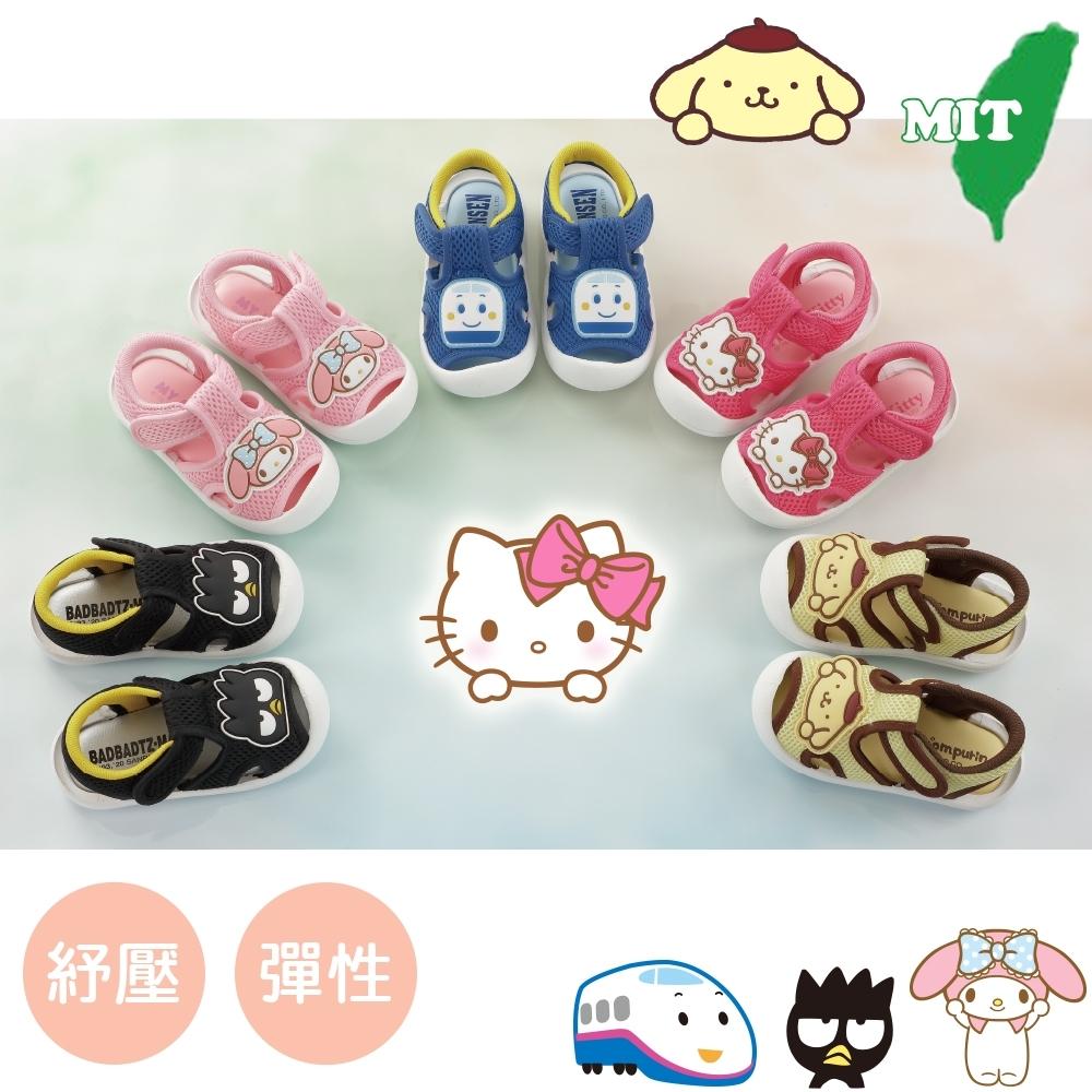 Sanrio三麗鷗 童鞋 護趾柔軟輕量減壓吸震寶寶學步涼鞋 共5款