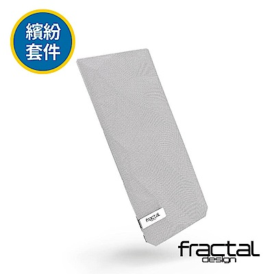 【Fractal Design】 Meshify C 多色鑽石前面板-白色
