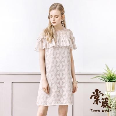 【TOWNWEAR棠葳】優雅透膚荷葉袖洋裝