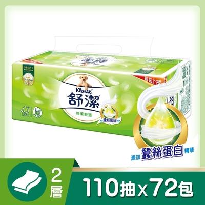 舒潔 棉柔舒適抽取衛生紙 110抽x12包x6串/箱