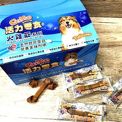 Gootoe活力零食軟Q火雞筋打結骨2.5吋(60入/盒)