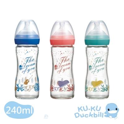 KUKU酷咕鴨 夢想樂章寬口玻璃奶瓶240ml三入組(月光藍/早春粉/原野綠)