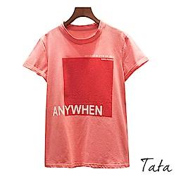 正方形英文印花T恤上衣 TATA