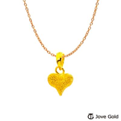 Jove Gold 漾金飾 戀人未滿黃金墜子-鑽砂款 送項鍊