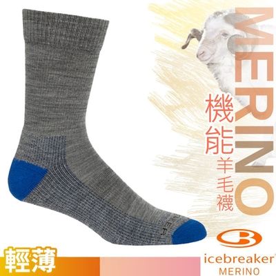Icebreaker 男 美麗諾羊毛 Merino Hike 中筒薄毛圈登山健行襪(2入)_灰/藍