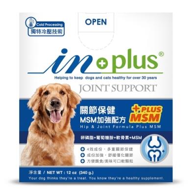 in-plus-關節保健MSM加強配方 12oz(340g) (IN0007M)