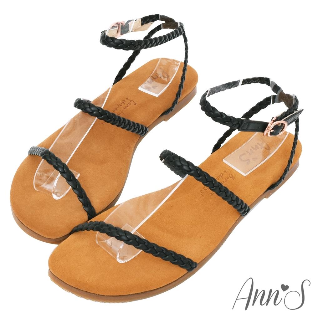 Ann'S水洗牛皮-腳踝繫帶編織平底涼鞋-黑