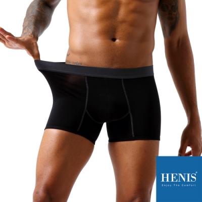 HENIS 極簡純染 立體大空間 彈性貼身四角內褲 (黑)