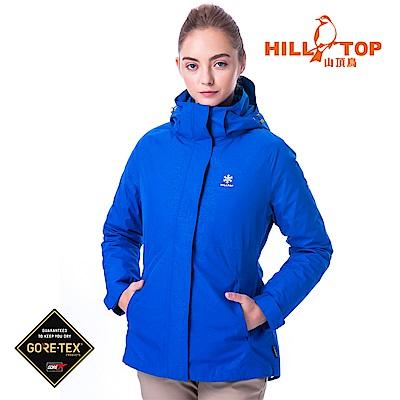 【hilltop山頂鳥】女款GORETEX兩件式防水羽絨拆袖短大衣F22FY8藍