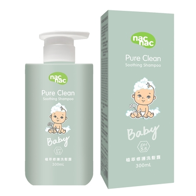 nac nac 植萃系列-修護洗髮露