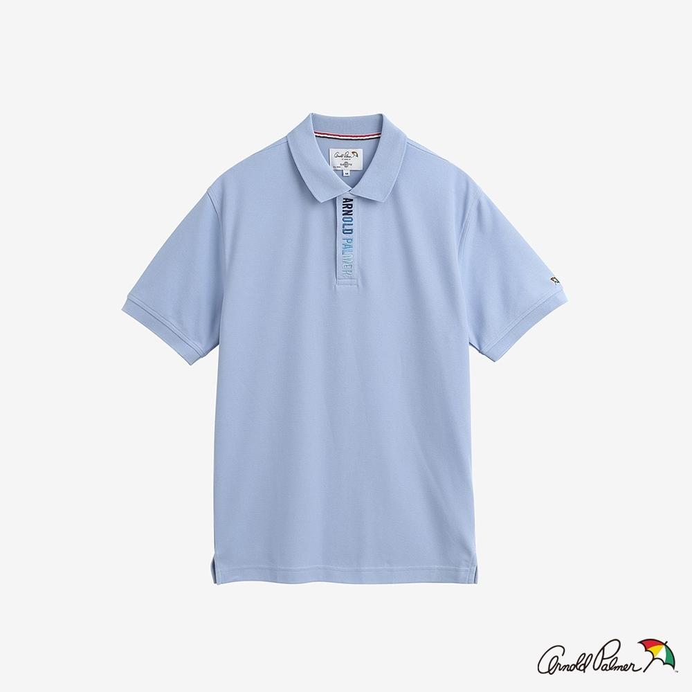 Arnold Palmer-男裝-門襟繡花LOGO素面POLO衫-藍