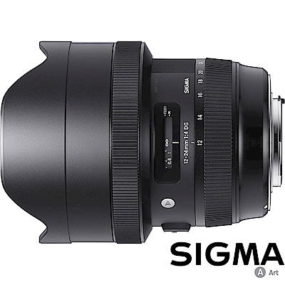 SIGMA  12 - 24 mm F 4  DG HSM Art (公司貨)
