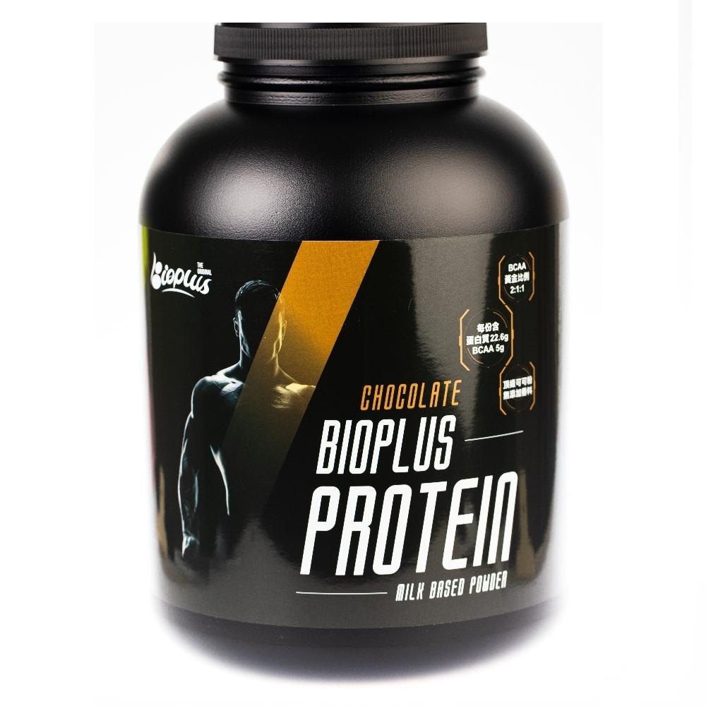 BioPlus Protein 乳清蛋白(可可) - 2.56 KG/桶