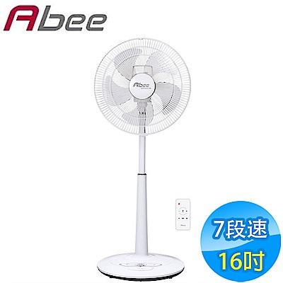 Abee快譯通 16吋 7段速微電腦遙控DC直流電風扇 AF-L16D0F