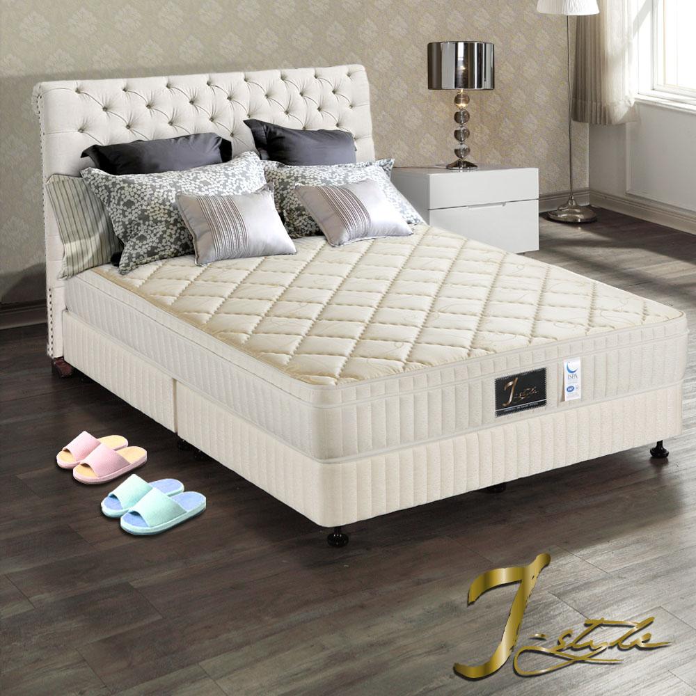 J-style婕絲黛 飯店款防蹣抗菌乳膠高支撐獨立筒床墊 雙人5x6.2尺