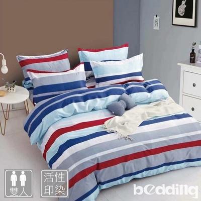 BEDDING-活性印染四件式兩用被套床包組-多款任選(雙人)