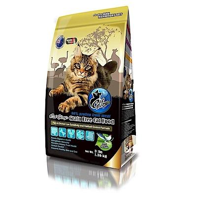 驕傲貓 無穀魚雞肉低敏化毛配方 1.36KG 兩包組