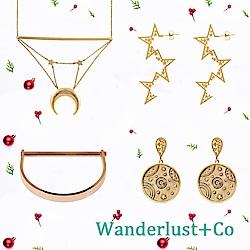 Wanderlust+Co下殺$699起