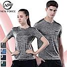 NEW FORCE 男女款冰絲混色機能速乾排汗衫-黑色