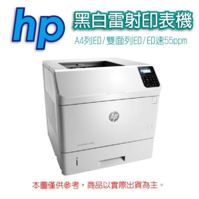 HP LaserJet Enterprise M605dn A4黑白雷射印表機(E6B70A)
