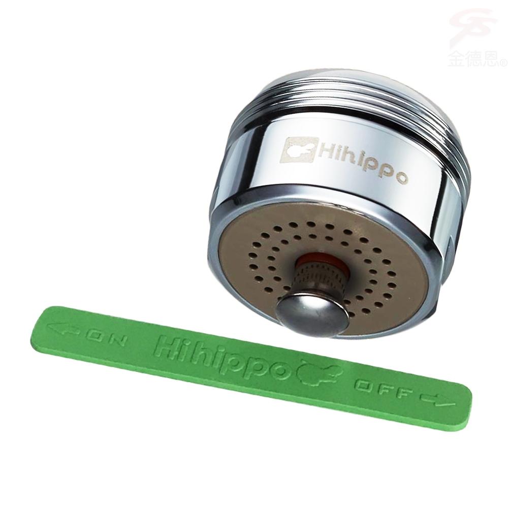 金德恩 台灣製造 花灑型出水觸控式省水開關省水器 HP265 (附軟性板手)